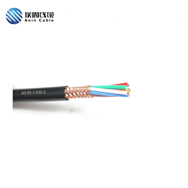 PUR拖链电缆 带屏蔽 双护套 ANF9012